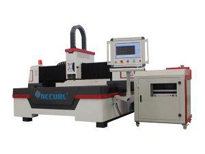 การออกแบบตู้โลหะโลหะเครื่องเลเซอร์อุตสาหกรรมเครื่องตัดเลเซอร์สำหรับอลูมิเนียม
