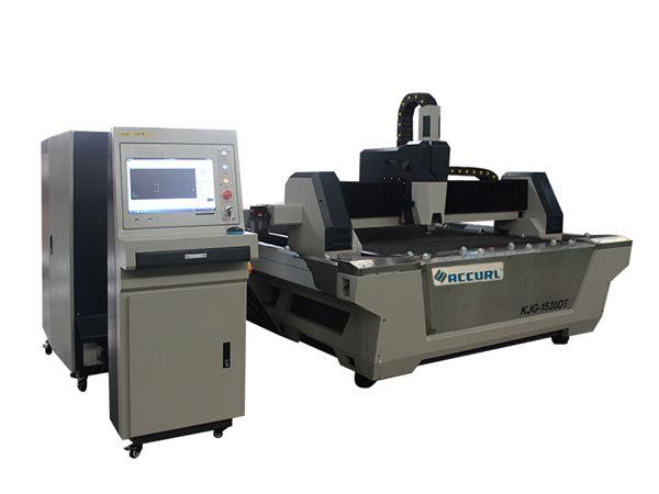 cnc เครื่องตัดไฟเบอร์เลเซอร์เครื่องตัดแผ่นสแตนเลสพร้อมโต๊ะแลกเปลี่ยน
